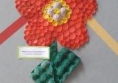 Hania kwiatek konkurs